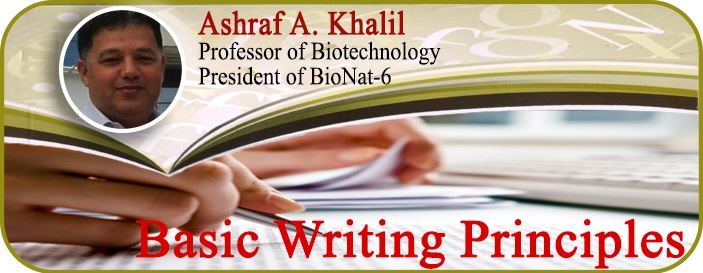 Ashraf Khalil -Basic Writing Principles (3)
