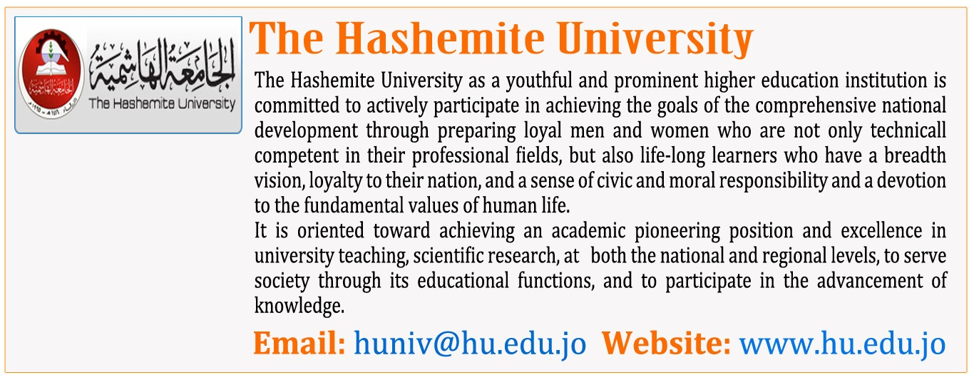hashemite%20universityv2
