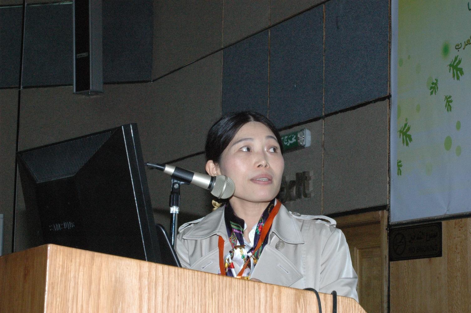 Bionat II-2011